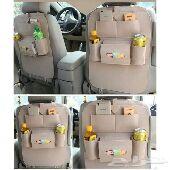 منظم للمقاعد الخلفية لسيارات