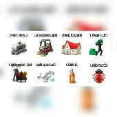 المتألق لمكافحة النمل الأبيض والنظافة العامه