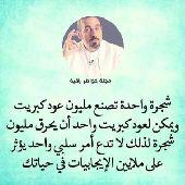 محتاج عمل اتكلم ثلاثه لغات انجليزي عربي اوردو