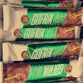 قهوة محمد افندي وشوكولاته جوفريك التركية