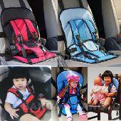 كرسى السياره للأطفال