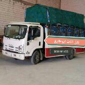 نقل اثاث مع عفش ابوطارق الباكستاني