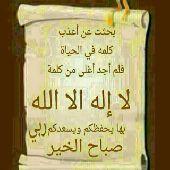 مكاني الرياض