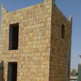 مباني اتراث القديم وحجر اطبيعي