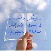 شقه بحي التعاون ارضيه ثلاث غرف نوم