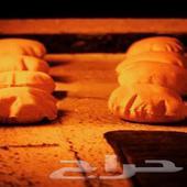 مخبز في تموينات بحاجة لمعلم خبر شامي و صامولي