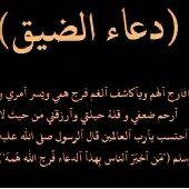 سايق يمني