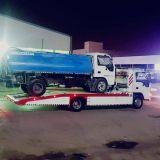 سطحه شرق الرياض السعر 100ريال ل0501145479