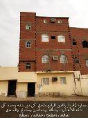 ارض للبيع بها عمارتين ودور