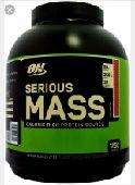 بروتين ماس سيريس ب250ريال فقط 3كيلو