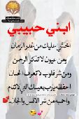 سباك بالمدينة المنورة وفك السدد 0569241490