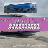 وايت ماء شرق الرياض توريد مياه شروق وشمال