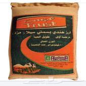 أرز ترست ذهبي سيلا مزه طويل الحبه 40 كيلو