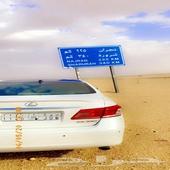 للبيع سيارة لكزس Es2010