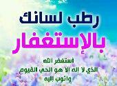 للإيجار حوش تجاري في محافظة بحرة