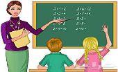 معلمة انجليزي ورياضيات ولغتي خصوصي ومتخصصةجدا