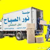 شركة نقل أثاث بالمدينة المنورة مع التغليف
