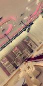 قصر بيلسان للحفلات والموتمرات