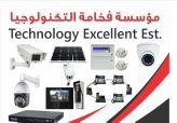 كاميرات مراقبة المنطقة الشرقية