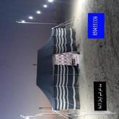 مخيم متكامل للايجار في النعيرية