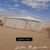 مخيم في النعيرية (بدأ الحجز لعطلة الربيع)
