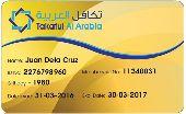 تكافل العربية للرعاية الصحية ب200ريال