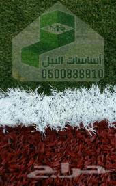 عشب صناعي نجيلة حدائق