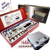 شنطة معدات ألماني أصلي 40 قطعة