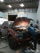 مركز صيانة لجميع السيارات