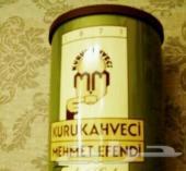 قهوة محمد افندي