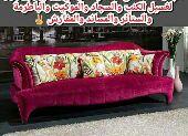 شركه تنظيف كنب بالمدينه المنوره0540648839