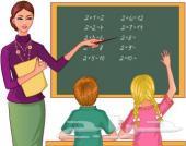 معلمه لجميع المراحل متوسط ابتدائى تحفيظ  قرآن
