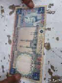 لعشاق العملات النادره