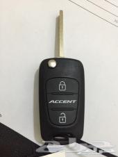 مفتاح ريموت اكسنت نظيف