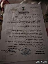 حوش في مخطط فيصل بن مشاري بوثيقه