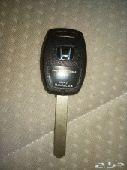للبيع مفتاح هوندا