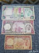 عملات سعوديه