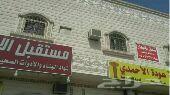 محلات للايجار بالعزيزيه بسعر مناسب
