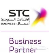 شرائح stc لا محدود لمدة سنة كاملة ((سعر خاص))