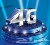 انترنت بيانات لامحدوده لمده سنه 4Gو3Gباقل سعر