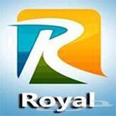اشتراك iptv لشركة royal ب 150 ريال فقط
