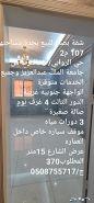 شقة للبيع بالقرب من جامعة الملك عبدالعزيز