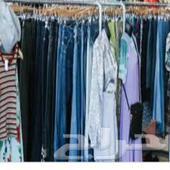 نشتري الملابس المستعمله