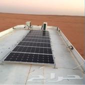 طاقة شمسية للإستراحات وللكرافانات والمخيمات