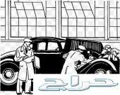 خدمة الفحص السيارات