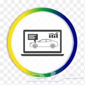 برمجة وصيانة جميع انواع السيارات اختصاصي سيارات امريكي