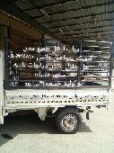 دباب نقل اثاث ايكيا من جده الى جميع المدن