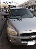الشرقيه - السياره شفرليت 2006