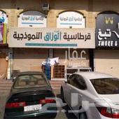 محل للايجار في جدة حي المروة