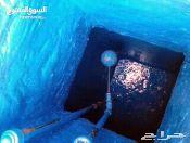 عزل خزانات المياه كشف تسريبات المياه بالجهاز